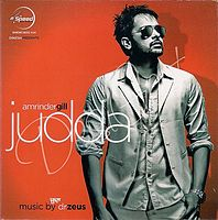 03 - Amrinder Gill - Judaa.mp3