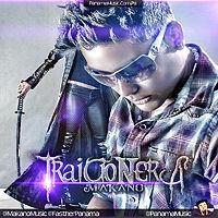 Mix By Dj. Cruz - Bachata Mix - Paso Al Corazon 2013.mp3