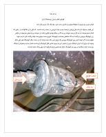 تعویض فیلتر بنزین ریو.pdf