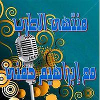 012 - وردة الجزائرية - زى كل الناس يا قلبى  (من أغانى المسلسل دندش ) -  الحلقة 104- 22 مايو 2014 .mp3