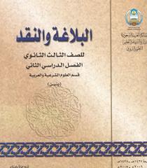 readingb16-2[1].pdf