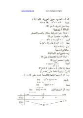 9814.pdf