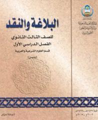 readingb16-1[1].pdf