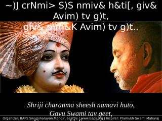 Shriji charan ma.ppt