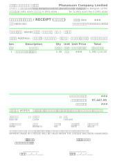 ใบเสร็จรับเงินVAT 5909-002.xls