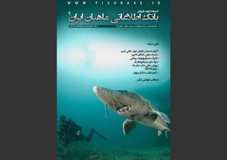 fishbase.ir_01_MediumQuality.pdf