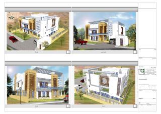Riyadh Villa Full Drawings.pdf