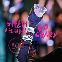 2PM 03 She's Ma Girl.mp3