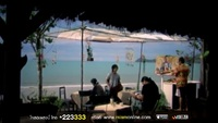 ขอนไม้กับเรือ - บ่าววี อาร์ สยาม [Official MV]_HD.mp4
