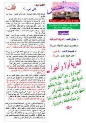 القدس57.pdf