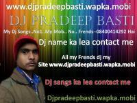 Contact Ma Dj Name Djpradeepbasti L - La La Namari (hard Bass) Mix By Dj Pradeep Basti