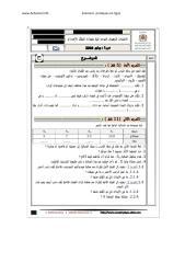 said1300.pdf