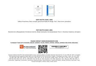 GOST ISO_TR 12100-1-2001 (ENGLISH TRANSLATION).pdf