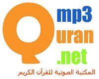 010 - Yunus - Abdulbasit Abdulsamad.mp3