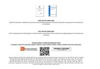 GOST ISO_TR 10949-2007 (ENGLISH TRANSLATION).pdf