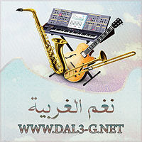 a7md_almslawy_zayd_7lawh.mp3