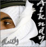 فرقة الافراح معلايه ممكس 2.mp3