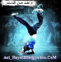 صلاح البحر بعنوان هو حياتي ++ بدون حقوق 2010.mp3