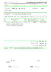 ใบวางบิลVAT 5612-001 โกแก่งวด6.xls