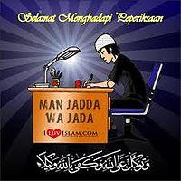 http://dc231.4shared.com/img/_efFetAw/s3/13981d2da78/man_jada_wa_jada.jpg