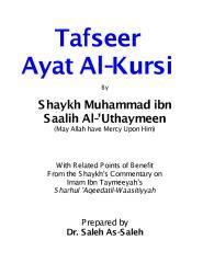 tafseer of ayat-ul-kursi.pdf
