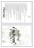 مراجعة ليلة الامتحان رياضيات 6 ب ت 1.pdf