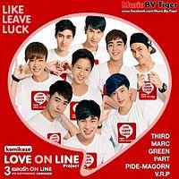02 โชคดีที่มีเธอ (Luck) - V.R.P, Pide - Magorn.mp3