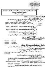 maths-correction-examen2011.doc