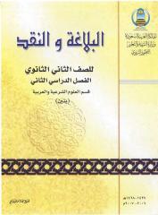readingb11-2[1].pdf