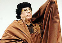 قصيدة مؤثرة قالها معمر القذافي قبل وفاته  8_online
