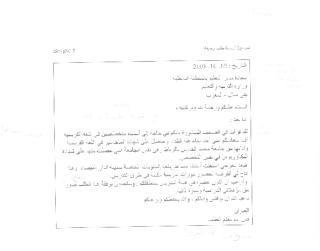 6alab_wazifa_2.pdf