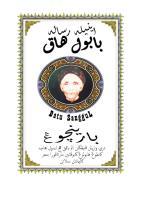 Kitab Babul Haq Barencong Upload.pdf